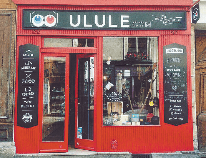 Ulule - La boutique